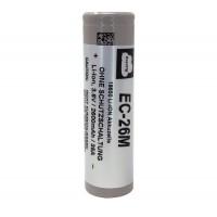 Batteria EnerCig EC-26M 18650 2600mAh